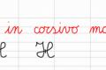 Venerdì 18 ottobre - la H in corsivo maiuscolo (italiano)