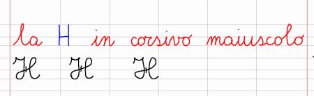Venerdì 18 ottobre – la H in corsivo maiuscolo (italiano)