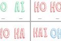 Cartelli per giocare con l'H